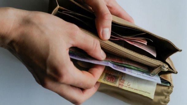 «Зарплаты растут, но …»: назвали причину почему украинцы не чувствуют улучшение