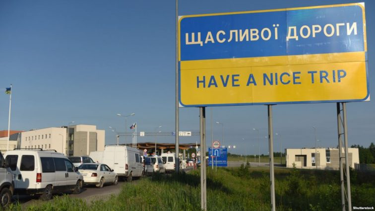 «Европейский Союз решил остановить работу …»: Границы закрываются?