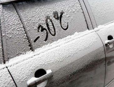 «Зима не отступает»: узнайте, что делать, если замерзла машина