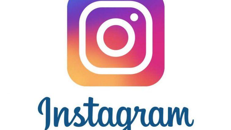 Instagram снова удивляет: узнайте, какие обновления вас ждут