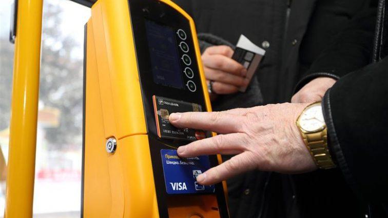 По-современному: впервые в Украине опробовали способ бесконтактной оплаты проезда
