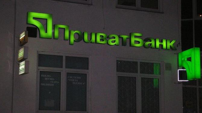 Будьте бдительны !: В ПриватБанке предостерегли пользователей от мошенников