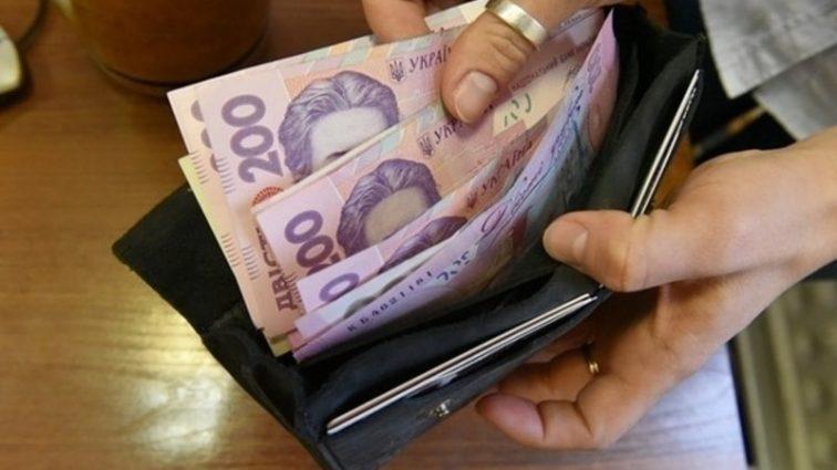 Когда минимальная зарплата украинский превысит 4000 грн — прогноз Розенко