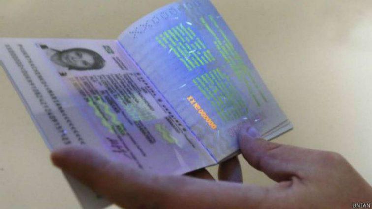 «Торговля биометрикой»: Как чиновники организовали дерзкую схему