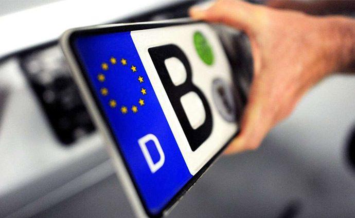 «Неприемлемые условия для отдельной категории граждан»: новое решение проблемы евроблях