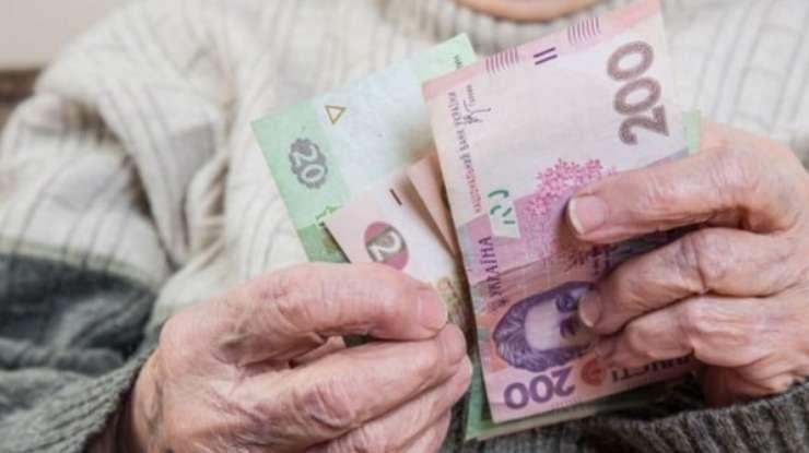 Сколько украинцы живут на пенсии: подробнее об изменениях