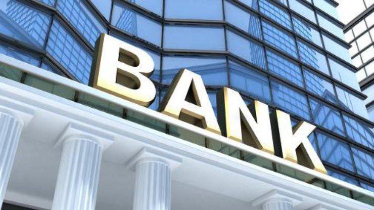 «Один из наибольших банков поднимает комиссию за …»: узнайте детали