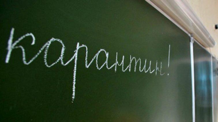 Грипп активизировался: в школах одного украинского города уже объявили карантин