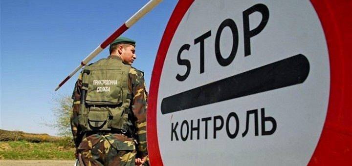 «Пограничники и таможенники будут ….»: Новые правила пересечения границы