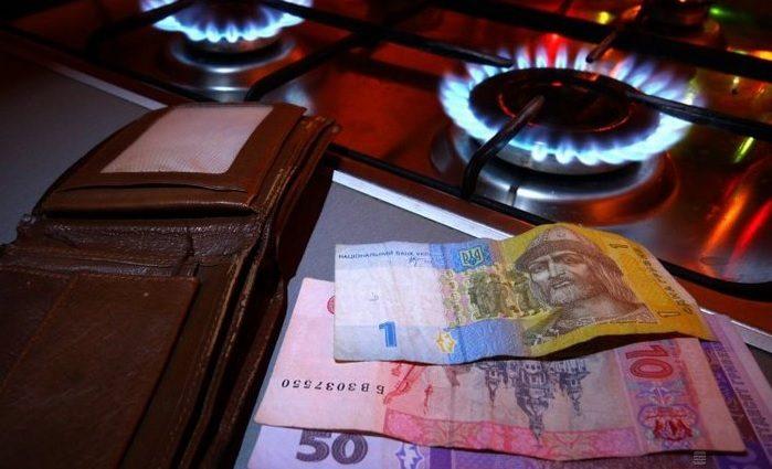 «Это не я, это МВФ» — Украинцам готовят новые цены на газ, подробности