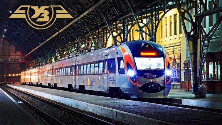 Пассажирам будет комфортнее: «Укрзализныця» предлагает новую удобную функцию