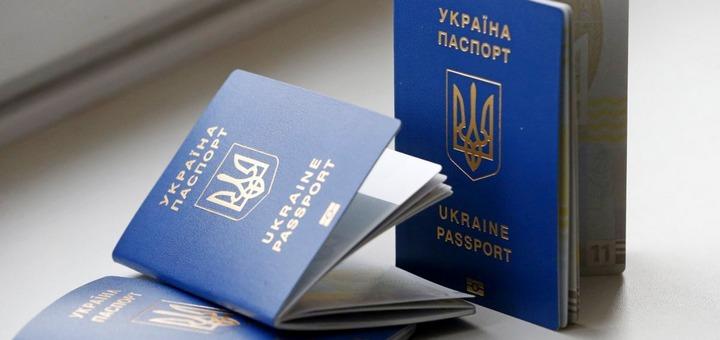 «Необходимо в обязательном порядке оформить биометрический паспорт …»: Украинские напомнили, что обязательно нужно сделать