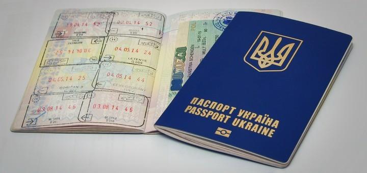 «Библейская метка»: сетью распространяется информация о «мистических» знаках в биометрических паспортах