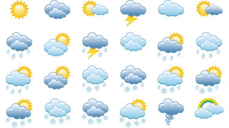 Без осадков, местами гололедица прогноз погоды на четверг, 22 февраль