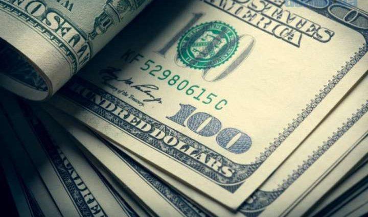 Доллар подешевел: официальный курс валют на четверг, 15 февраля