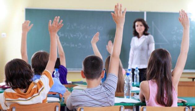Занятия будут отменены: в каком украинском городе прекратят обучение из-за непогоды