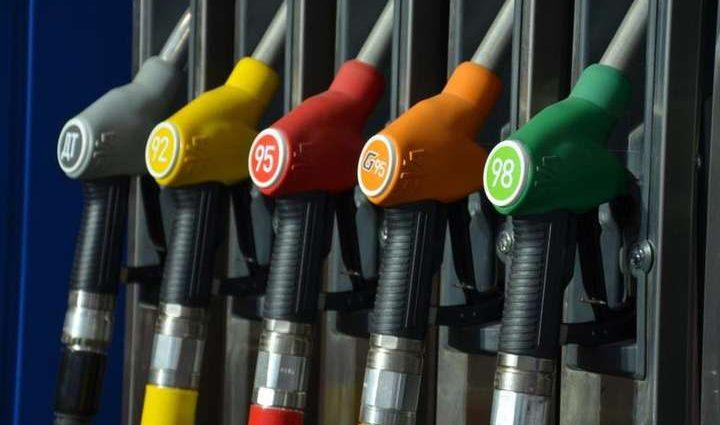 «Сколько сегодня стоит топливо?»: Узнайте цены на бензин