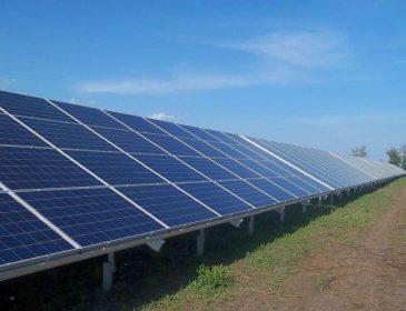Современные технологии: в каком украинском городе построят солнечную электростанцию