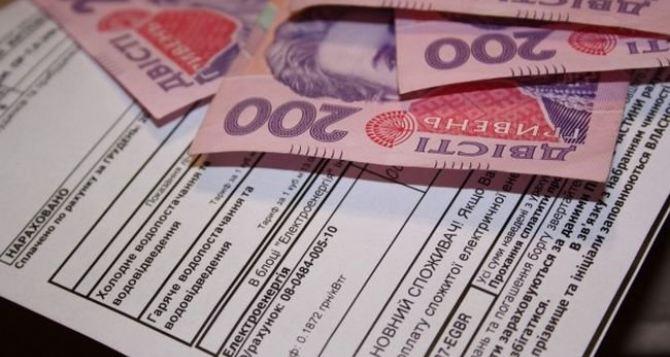 Пересчет субсидий: у кого и за что могут забрать помощь