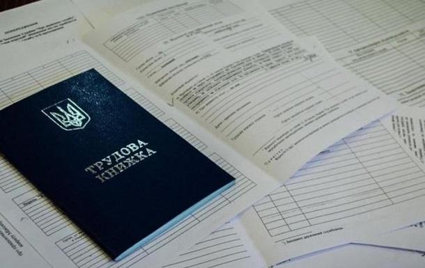 «4 дня до отпуска и несколько часов до …»: Какие новинки предлагает Трудовой кодекс