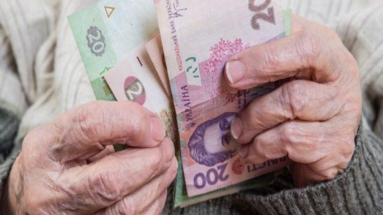 «Не принимают законы»: украинцы могут остаться без пенсии