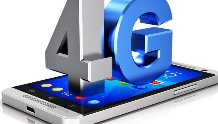 Операторы рассказали, как проверить телефон на наличие 4G связи