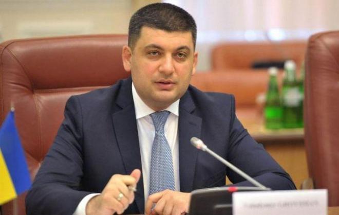 «Выделят 12 млрд гривен на развитие регионов»: новая громкое заявление Гройсамана