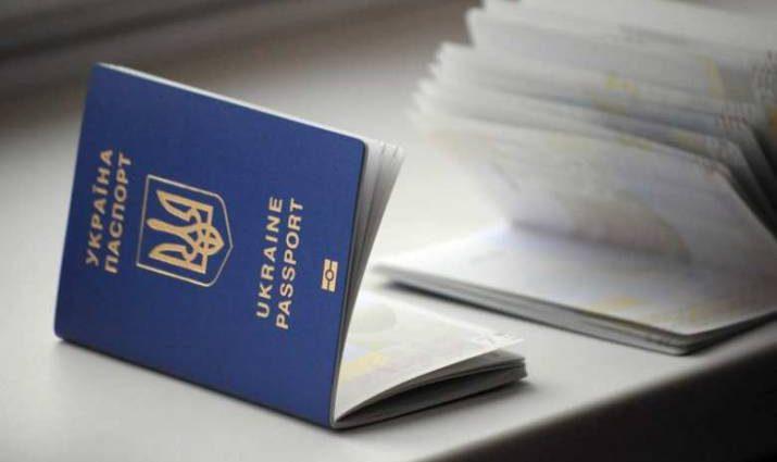 «Нововведения в оформлении паспортов»: что нужно знать каждому украинцу