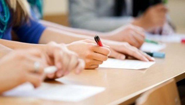 «ВНО нужно будет сдавать  двум категориям поступающих»: Нововведения от Минобразования