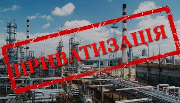 «Вступает в силу закон о приватизации»: что нужно знать украинцам