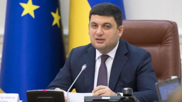 «Из-за катастрофического падения …»: украинцы возмущены новым заявлением Гройсмана по газу