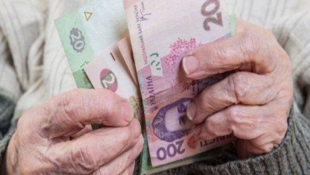 «Пенсии будут начисляться по-новому»: узнайте детали