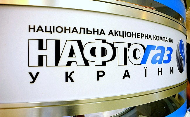 «Нафтогаз Украины» опубликовал новые цены на газ