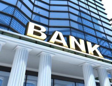 «Можете остаться без денег»: один из крупнейших банков предупредил своих клиентов об опасности