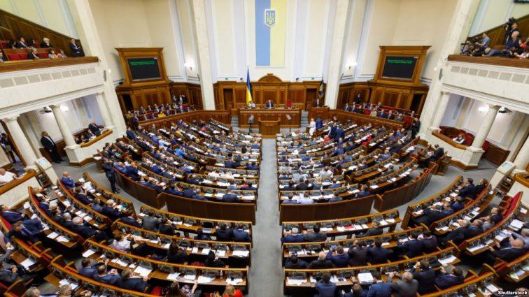 «Что теперь будет с русским языком?» Верховная Рада не приняла важный закон