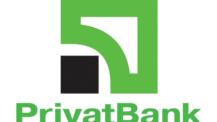 «Берегите деньги!» Приватбанк предупредил украинцев о новой угрозе