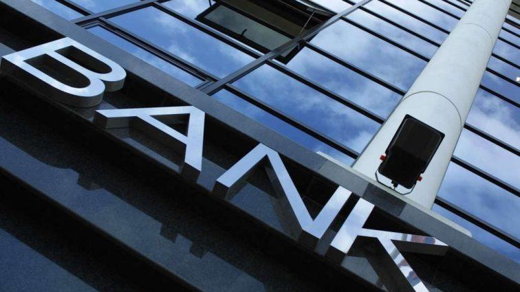 «Может прекратить свою деятельность»: Стало известно о закрытии еще одного банка