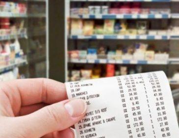 «Сумму будут округлять»: в НБУ рассказали о новых правилах расчетов в чеках