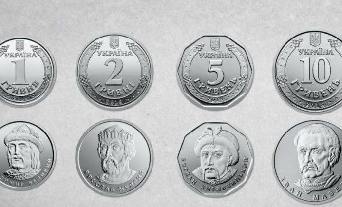 Исчезновение 1, 2, 5 и 25 копеек: Какие суммы ждут украинцев в чеках из магазинов