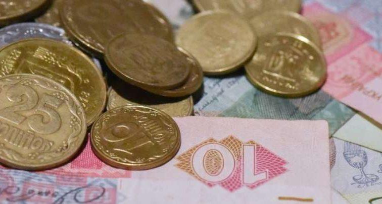 Состоится презентация новых монет номинальной стоимостью 1, 2, 5 и 10 гривен — НБУ