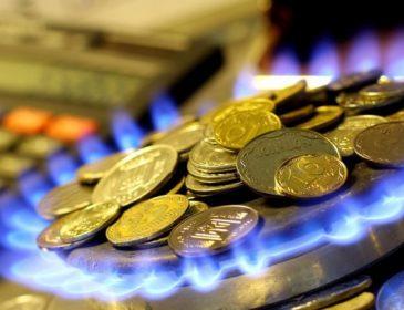 «Это не требование МВФ»: вице-премьер-министр объяснил, почему нужно поднять цену на газ
