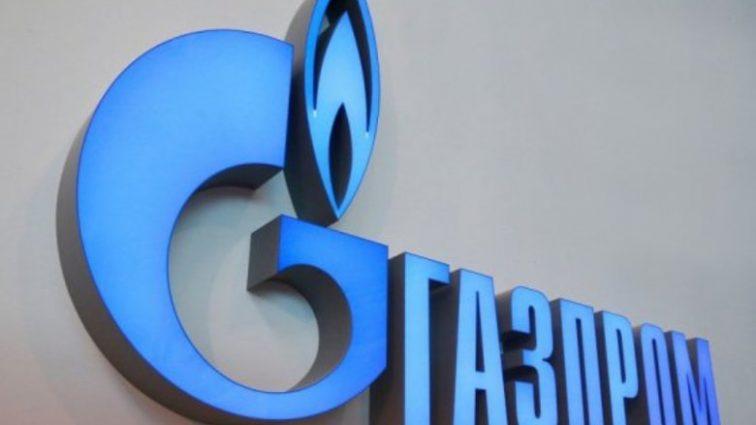 Газпром объяснил почему разорвал контракт с Нафтогазом