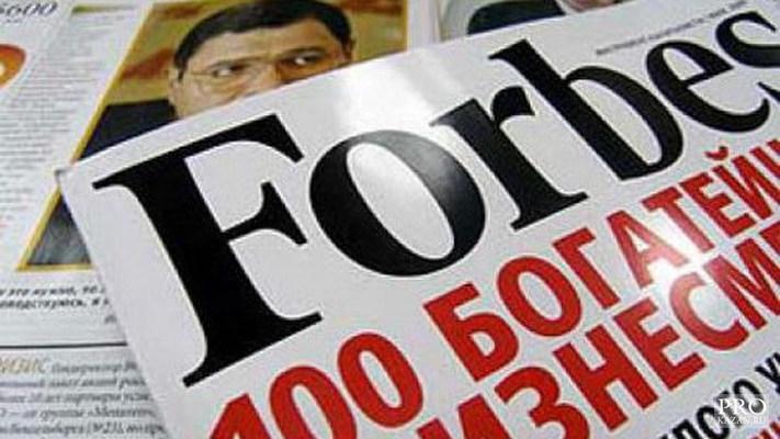 «Неплохо живем»: узнайте сколько украинцев попали в список Forbes