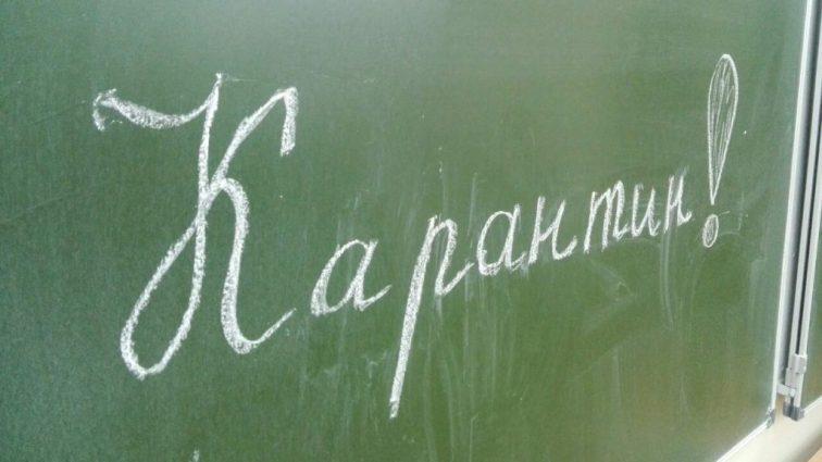 Приостановят работу школ: в каком украинском городе отменят занятия из-за непогоды