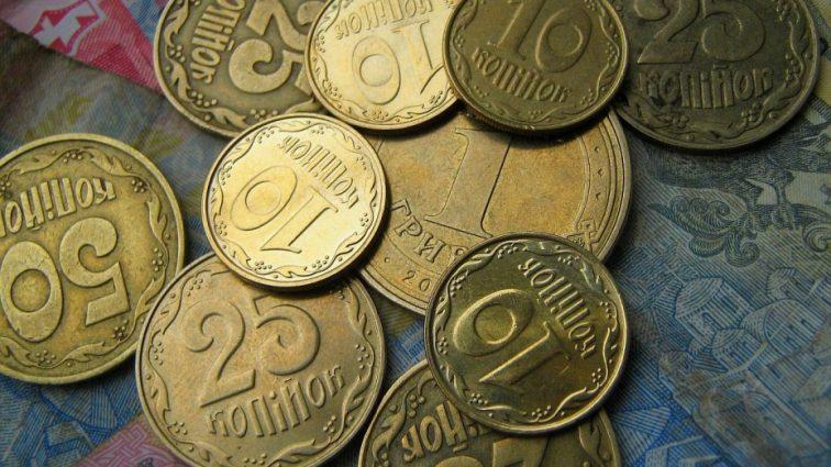 Уже с 1 июля! Нацбанк принял решение прекратить чеканить мелкие монеты