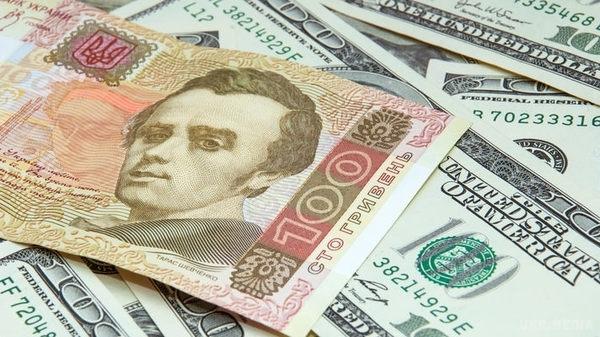 Гривна укрепилась: официальный курс валют на понедельник, 12 Марта