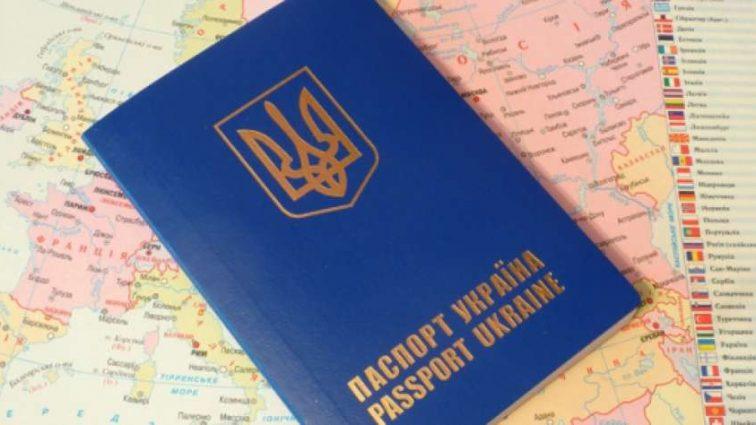 Обязательно нужно сделать: Как правильно оформить биометрический паспорт