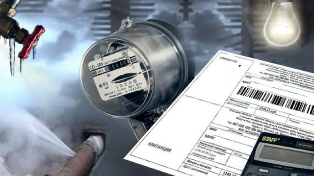 1 апреля уже близко! Что будет с ценами на газ и электроэнергию