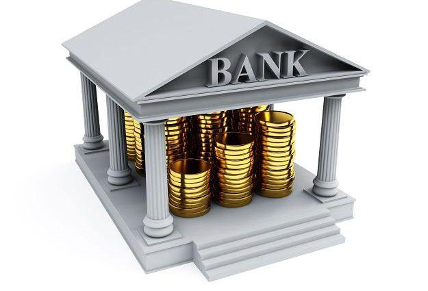 «Банковская система не будет работать»: узнайте причину