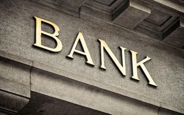 Еще один банк прекращает свою деятельность в Украине